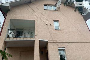 Продается дом на 2 этажа 211 кв. м с верандой