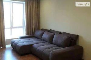 Продається 2-кімнатна квартира 42 кв. м у Дніпрі