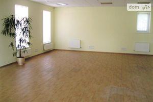 Сдается в аренду бизнес-центр 337.5 кв.м