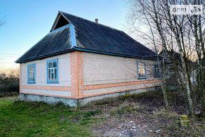 Продается одноэтажный дом 106 кв. м с верандой