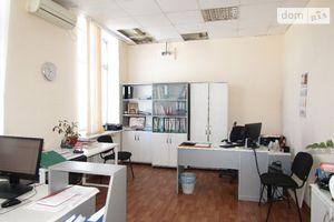 Сдается в аренду офис 600 кв. м в административном здании