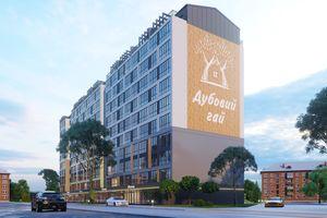 Продается 1-комнатная квартира 43.9 кв. м в Запорожье