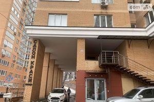 Продається офіс 100 кв. м в бізнес-центрі