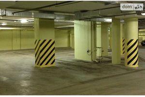 Продается подземный паркинг универсальный на 7 кв. м