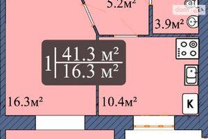 Продається 1-кімнатна квартира 43.2 кв. м у Чернігові
