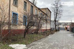 Продается 2-комнатная квартира 47 кв. м в Кременчуге