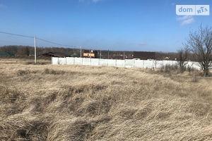 Продается земельный участок 12.3 соток в Днепропетровской области