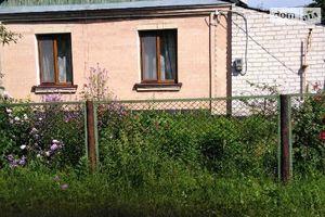 Продается одноэтажный дом 63 кв. м с садом
