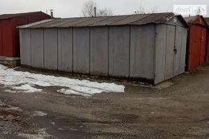 Продається бокс в гаражному комплексі універсальний на 22 кв. м