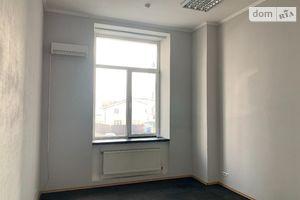 Сдается в аренду офис 23 кв. м в бизнес-центре