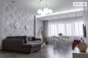 Продається 3-кімнатна квартира 130.4 кв. м у Дніпрі