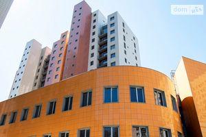 Продается 4-комнатная квартира 258 кв. м в Днепре