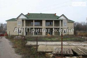 Продается дом на 2 этажа 550 кв. м с террасой