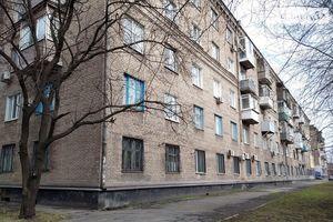 Продається 3-кімнатна квартира 76 кв. м у Кривому Розі