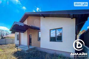 Продается одноэтажный дом 143.2 кв. м с верандой