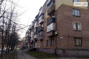 Продається 1-кімнатна квартира 32 кв. м у Кривому Розі
