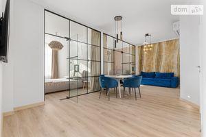 Сдается в аренду 4-комнатная квартира в Одессе