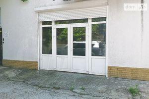 Продается торгово-офисный центр 98 кв.м
