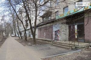 Продается офис 839 кв. м в нежилом помещении в жилом доме