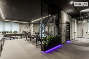 Продается офис 110 кв. м в бизнес-центре