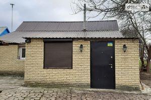Продается одноэтажный дом 55 кв. м с подвалом
