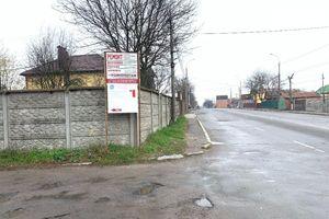 Здається в оренду земельна ділянка 6.5 соток у Вінницькій області