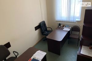 Сдается в аренду торгово-офисный центр 340 кв.м