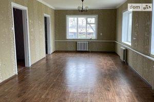 Продается одноэтажный дом 79 кв. м с мебелью