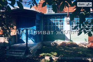 Продается одноэтажный дом 41 кв. м с бассейном