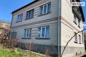 Продается дом на 2 этажа 261 кв. м с камином