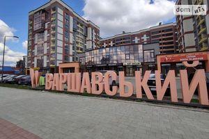 Продается 3-комнатная квартира 90.4 кв. м в Тернополе