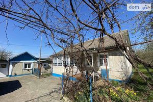 Продается одноэтажный дом 120 кв. м с участком