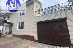 Продается дом на 2 этажа 99 кв. м с баней/сауной