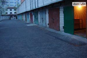 Продається місце в гаражному кооперативі під легкове авто на 22 кв. м