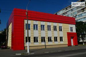Сдается в аренду помещения свободного назначения 148 кв. м в 2-этажном здании