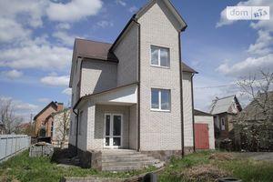 Продается дом на 2 этажа 280 кв. м с садом