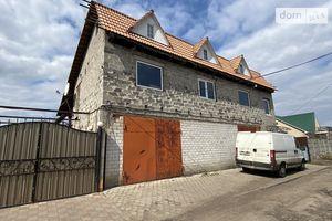 Продается дом на 2 этажа 252 кв. м с мансардой