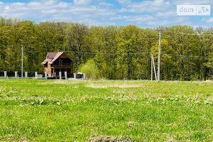 Продается земельный участок 20 соток в Хмельницкой области