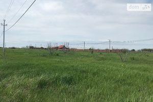 Продается земельный участок 10 соток в Одесской области