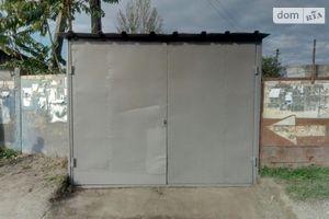Продается отдельно стоящий гараж универсальный на 18.56 кв. м