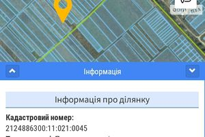 Продается земельный участок 5 соток в Закарпатской области
