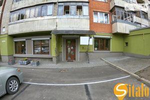 Продается офис 150 кв. м в бизнес-центре