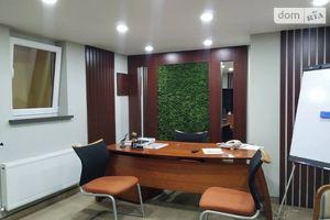 Продається офіс 130 кв. м в нежитловому приміщені в житловому будинку