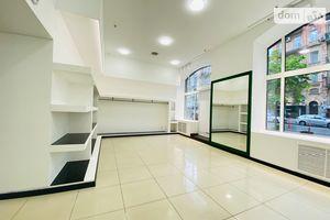 Сдается в аренду торгово-развлекательный комплекс 122 кв. м в 4-этажном здании