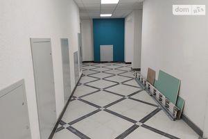 Продается 2-комнатная квартира 62.75 кв. м в Харькове