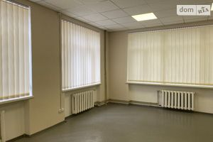 Сдается в аренду офис 33 кв. м в административном здании
