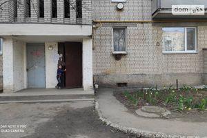 Продается 1-комнатная квартира 32.45 кв. м в Гайсине