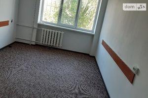 Сдается в аренду офис 20 кв. м в бизнес-центре