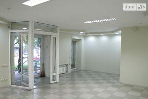 Сдается в аренду нежилое помещение в жилом доме 88 кв. м в 5-этажном здании