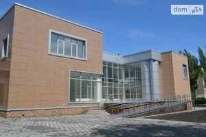 Продается бизнес-центр 1125 кв.м